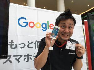 google 日野