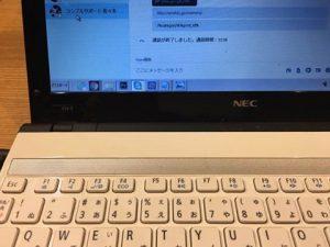 wordpress 日野 リモートレッスン コンプルサポート