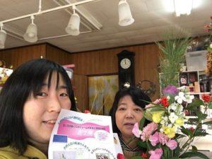 日野市 花屋 配達 美和子の花工房
