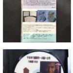 ペライチ DVD 販売ページ